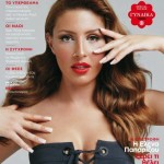 helena_paparizou_eikonec_magazine_greece_23_may_2008_y03zuY9_sized